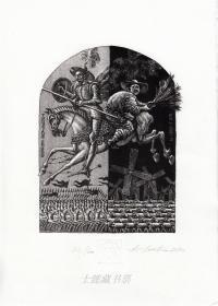 利特金•亚历山大(Lytkin Alexander)藏书票版画原作《堂吉诃德》俄罗斯 150 X 110 mm