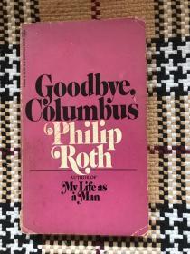 Goodbye Columbus 73年版