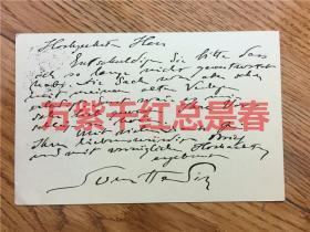 瑞典著名探险家,丝绸之路科学考察第一人斯文·赫定(Sven Hedin)(1865-1952)1915年实寄明信片一件