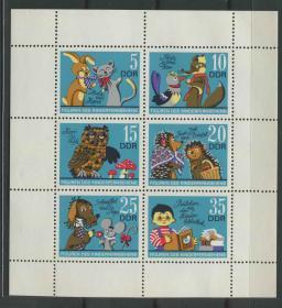 德国邮票 东德 1972年 儿童电视剧 卡通人物 小全张