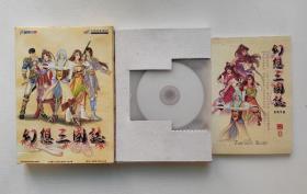 游戏光盘 幻想三国志全套五盒正版打包