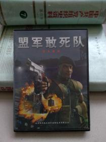 盟军敢死队:深入敌后(简体中文版)1光盘+使用手册/游戏光盘