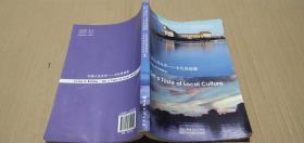 外国人在北京. 文化体验篇. get a taste of local culture 现货如图.