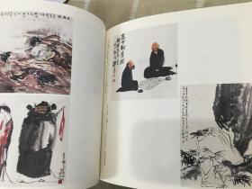 中国嘉德2019秋拍图录春晖楼藏画