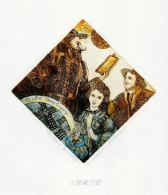 阿纳斯塔西娅·梅尔尼科娃(Anastasia Melnikova) 藏书票版画原作《堂吉诃德》俄罗斯 108X108mm