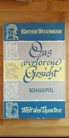 Das Verlorene Gesichit(Die Ballade vom Lachenden Mann)德文原版