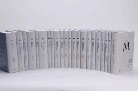 理想国译丛1-26