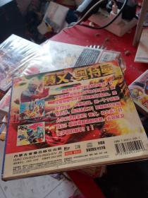 赛文奥特曼VCD双碟装