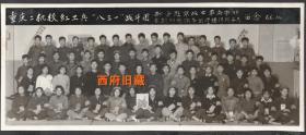 """文革特色老照片,1966年10月,重庆红卫兵""""八三一""""【战斗团】赴北京【串联】老照片,重庆的帅哥美女们"""