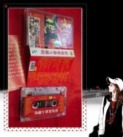 【磁带】影视歌曲大联唱