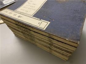 和刻《官途必携》存9册(2~10,缺首册),各品官制衣服旗帜灯笼等示意图都是套印木版图。明治时期地方官从政当官必读,也是近代日本重要的制度文献之一