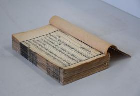 数学类书籍-学算笔谈-善成堂木刻版-华蘅芳著作