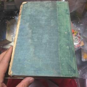 康熙字典(全一册)中华民国二十五年六月初版