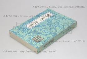 私藏好品《隐秀轩集》上海古籍出版社1992年一版一印
