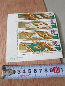 早期老邮票:1985年故宫博物院建院六十周年邮票 1套4张相连