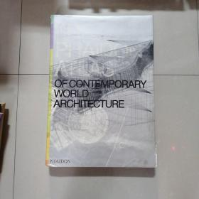 《The Phaidon Atlas of Contemporary World Architecture》