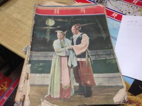 朝鲜    画报    中文版  里面是中文   注意   1958年到1985年     大  约 有180期    是180本   注 意    含 特刊  馆 藏  书 品 比  较差     估计大部分都是完整的     破损  注意    合售   保证正版  怀旧     优 惠  保 证 你  满意   所有杂志叠在一起   厚近40厘米 机不可失   D