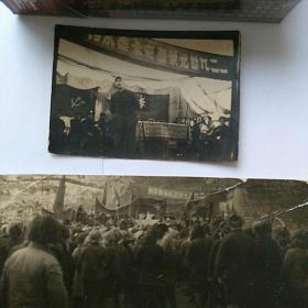 老照片〈原版〉,1948年12月9日纪念《一二九的光荣历史永垂不朽》大会会场~~背面写字:辽源高中前身西安区联中第一任校长罗恒同志在大会上讲话,……1948,,12,9。 罗恒  西安……(共两张〉