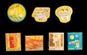 日邮··日本邮票信销·樱花目录编号  G172问候邮票 2017年秋天的问候  82日元面值7枚全美食等