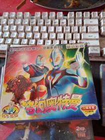 梦幻奥特曼VCD 4碟装