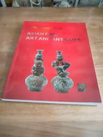 HARVARD AUCTION INC      ASIAN FINE ART AND ANTIQUES  【英文拍卖图录,书名见图】