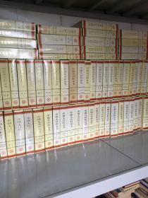 中国大百科全书(全74卷)每本原盒装、精装如图、内页干净