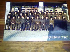 4寸彩色照片齐铁公安局机关标准化管理会议