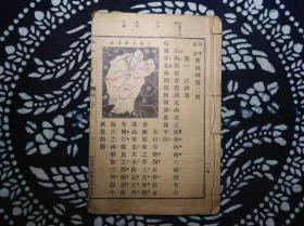 姘��藉���″�颁功棣�������绉�涔��板�扮��绗�浜���