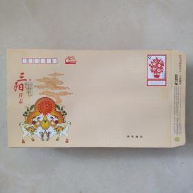 9元面值幸运封(尺寸27.5×16.5厘米小封),完整信封没有扣号,不带地址,加厚版【100枚包邮寄】