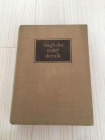 【原版词典】《英语-捷克语词典》 Anglicko-český slovník 布面精装,827页。