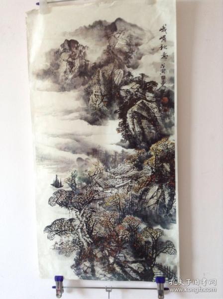 峨眉秋意 彩色国画印刷品 .货号21