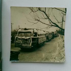 老照片,五十年代除四害讲卫生宣传车~见报样片