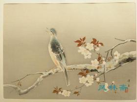 4开木版画 儿玉希望《春晴》 日本近现代花鸟画名作 手工复刻 川合玉堂弟子