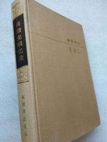 肖劲光回忆录(硬精装)--解放军出版社。1987年。1版1印