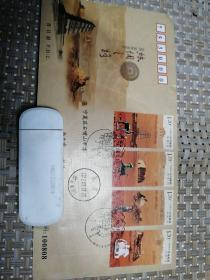 丝绸之路特种邮票纪念封