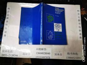 英语原版图书  人和哺乳动物细胞遗传学  大32开本  包快递费