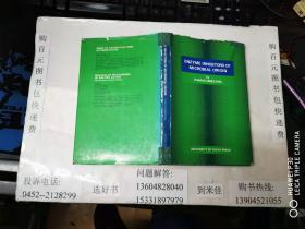 英文原版图书   微生物源酶抑制剂  16开本精装  包快递费