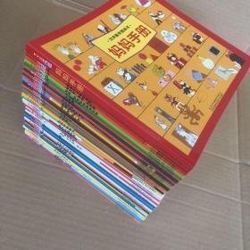 汉声数学图画书:世界级数学专家和图画书大师合力打造。
