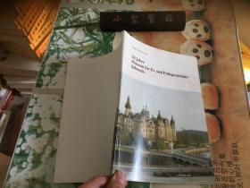 35 JAHRE für Ur-und Frühgeschichte Schwerin