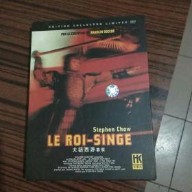 大話西游套装(DVD光盘)