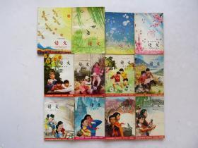 80后90年代怀旧老课本人教版六年制小学语文课本一套12册,一二册大开本,库存套书,干净无写画