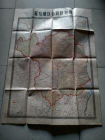 延安地区行政区划图