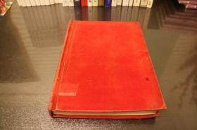 《阴阳学》 (趋吉避凶的实用绝学) 增修本  1979年版 少见绒面精装本