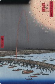 歌川广重 名所江户百景-两国花火 惠斯勒《黑色与金色的夜曲》来源 安达复刻木版画