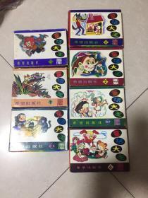 童话大王画库第一二三四 六七八辑  连环画