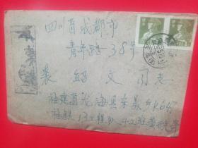 两枚肆分邮票实寄封一个,品相如图,仔细看好再下单,不退货。