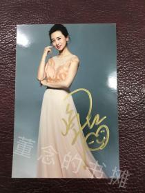 香港影星 翁虹-珍藏 亲笔签名照2张【规格10CM.15CM】中国香港影星,1989年亚洲小姐冠军,两岸三地影视歌三栖明星。代表作品《春光灿烂猪八戒》《济公活佛2》《卧龙岗》