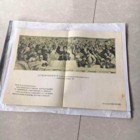 文革宣传画(毛主席的革命路线胜利万岁)记江青1966年全国在京革命师生向资产阶级反动路线猛烈开火誓师大会