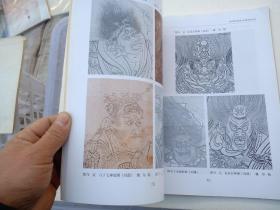 线描艺术教程