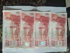 建国50周年纪念钞面值50元人民币连号4张
